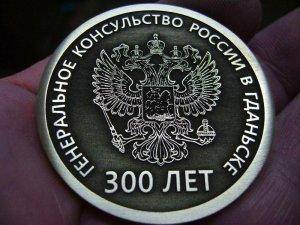 medal okolicznościowy 06